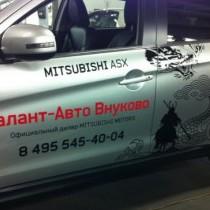 Авто реклама и брендирование